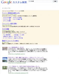 GoogleCustomSearchResult1