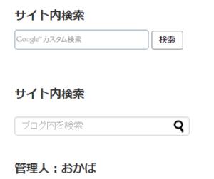 GoogleCustomSearchResult3