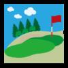 ゴルフ、アプローチ