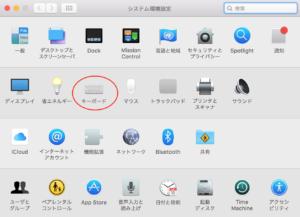 macbook12、キーボード