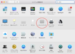 macbook12,トラックパッド