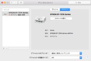 macbook12、スキャナ