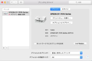 macbook12、プリンタ