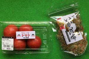 日高村フルーツトマト、いか昆布