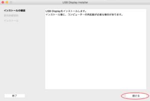 macbook12、プロジェクター
