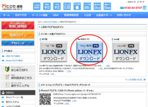 macboo12、LION FX Demo