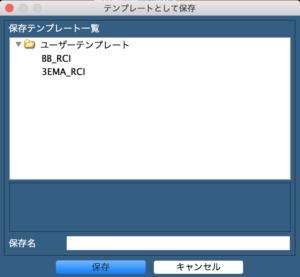 macbook12_LIONFX