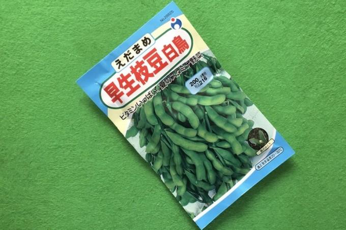 2016菜園枝豆