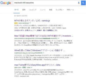 macbook_MT4_easywine