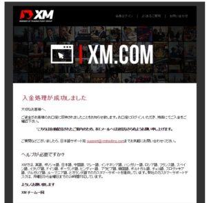 XM_neteller