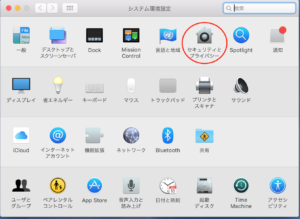 MacBook、セキュリティ