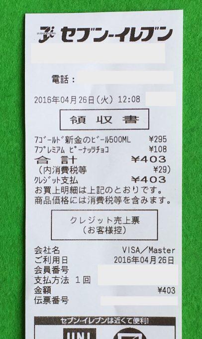 netpluscard_711