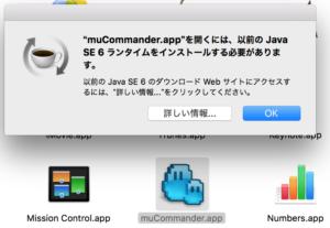macbook12_mucommander