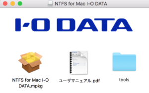 mac_win_harddisk