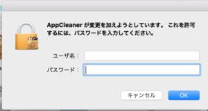 AppClean