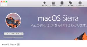 macOS_Sierra_Up