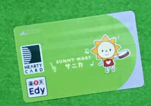 Hearty card
