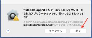 FileZilla14
