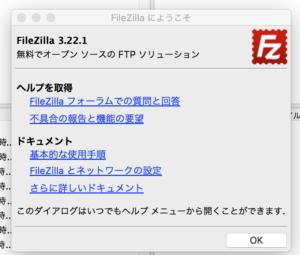 FileZilla15
