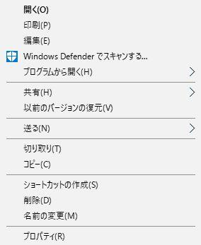 windows送る