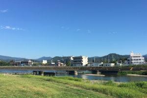 kagami-river