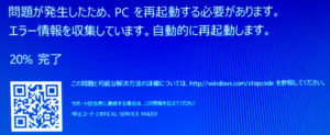 windows10、noOS