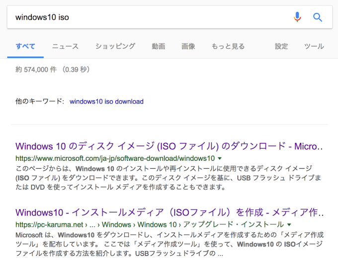 windows10iso