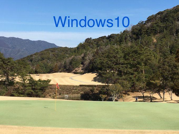 windows10up