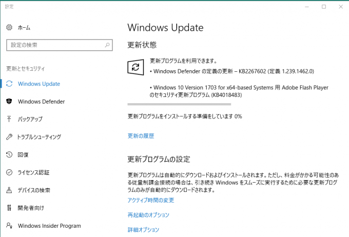 windows10creators-update