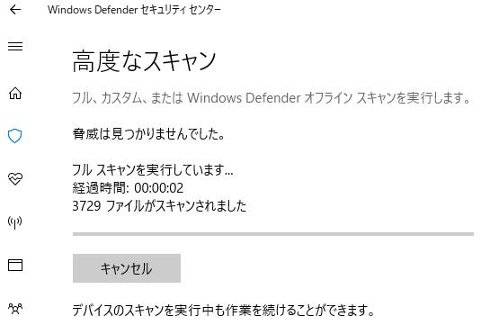 defender20170514