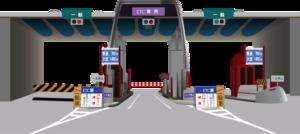 高速道路インター