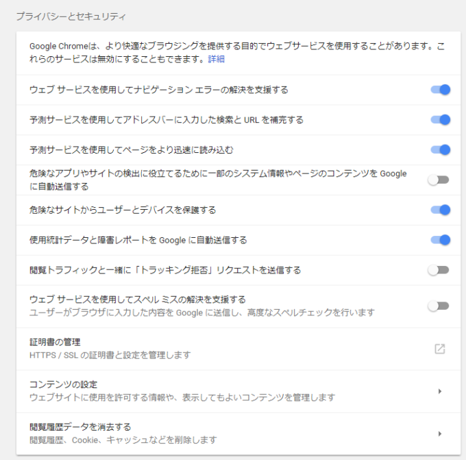 Googleアドセンス表示エラー