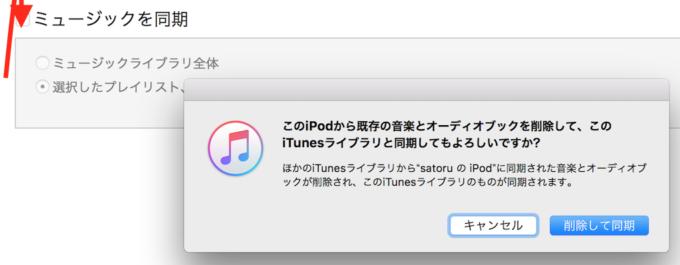 ipod-nano04