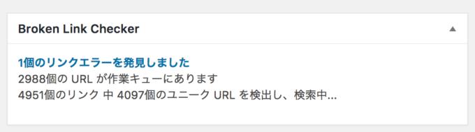 broken link error