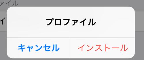 iPad mini4 格安DMM SIMへ