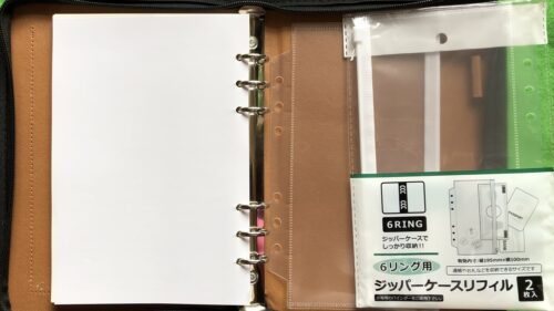 セリア6リング用ジッパーケースリフィルとA5システム手帳
