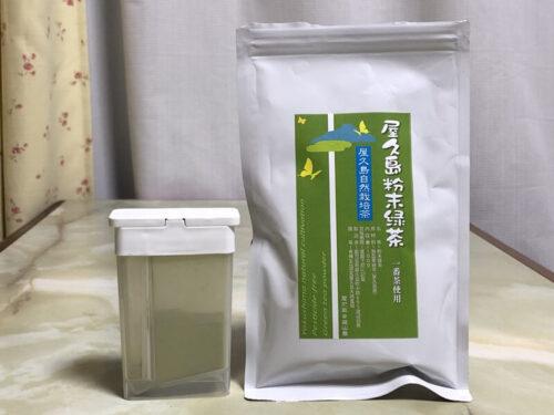 屋久島粉末緑茶袋と一振り小さじ1/4調味料入れ